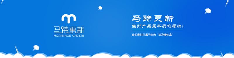 死性不改系统:云更新和马蹄更新环境下Win10_20fi开机蓝屏问题解决方案