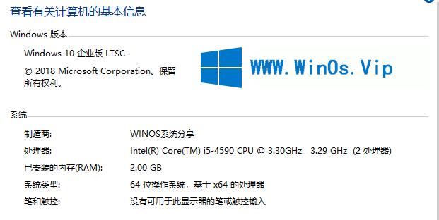 【WinOs系统】(云更新V1版)WinOS10x64无盘万能包下载(已放出下载地址)